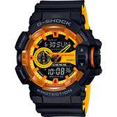 CASIO 卡西歐 G-SHOCK 絕對強悍雙顯錶-橘 GA-400BY-1ADR / GA-400BY-1A