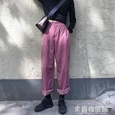 春季韓國加厚鬆緊腰寬鬆燈芯絨寬管褲長褲高腰純色學生休閒褲女 米蘭潮鞋館