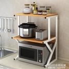 廚房置物架落地式調料收納神器儲物架桌面雙層貨架烤箱微波爐架子 1995生活雜貨NMS