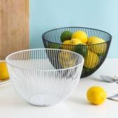 鐵藝現代水果籃簡約鏤空水果收納籃創意客廳瀝水果盤家用茶幾果盆