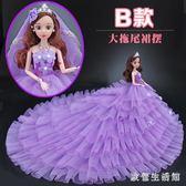 挺逗芭比娃娃套裝換玩具女孩童公主兒童生日禮物超大禮盒新娘婚紗 qz2762【歐爸生活館】