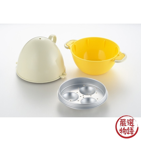 【日本製】【YOSHIKAWA吉川鄉技】日本製 微波爐用 煮蛋器 半熟至全熟兼用 SD-3047 - 日本製