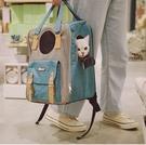 寵物外出包 貓包外出便攜籠子寵物出門貓咪帆布雙肩太空艙背包貓TW【快速出貨八折下殺】