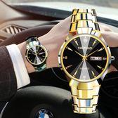 鋼帶手錶   男機械錶全自動防水夜光雙日歷男錶時尚男士手錶天王星