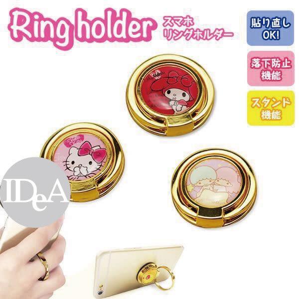 三麗鷗家族 雙子星 美樂蒂 凱蒂貓 金屬指環支架  龐克環 指環 戒指 三星 HTC SONY Apple 華碩 日本