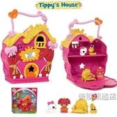 盒裝女孩生日禮物過家家玩具娃娃屋 兒童仿真積木房子別墅