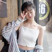 韓版修身短款吊帶百搭外穿短款小背心顯瘦學生內搭打底衫女士『韓女王』