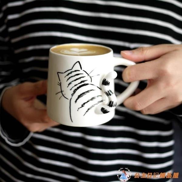 日本立體可愛萌系貓杯/狗杯/小尾巴控馬克杯/梯形咖啡杯【公主日記】