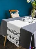 Bay 桌旗卓巾 餐桌桌旗 茶幾蓋布 床尾巾 電視柜桌布 長條 餐邊柜旗
