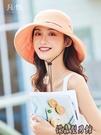 凡飾 防曬帽女夏天防紫外線帽子可折疊大檐太陽帽戶外出游遮陽帽 傑森型男館