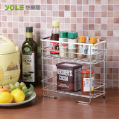 【YOLE悠樂居】不鏽鋼雙層置物架#1132019 瀝水架 收納 浴室 廚房 調味罐架