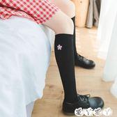 小腿襪 日繫襪子女可愛蝴蝶結膝下襪純棉中筒學院風jk制服櫻花刺繡小腿襪 【全館9折】
