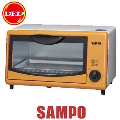 SAMPO 聲寶 KZ-SH08 電烤箱關閉式集屑盤 溫控安全保護裝置 公司貨 KZSH08