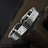 心經手鐲 經典款銀雙心心經手鐲男女平面活口全經文銀手環首飾品苗泰銀飾品 百分百