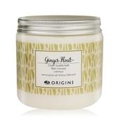 ORIGINS 品木宣言 薑味暖暖香氛泡泡乳(500ml)