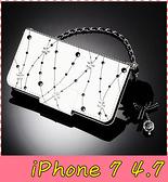 【萌萌噠】iPhone 7   (4.7吋) 韓國水晶花保護套 水鑽水晶花側翻皮套 支架插卡 帶掛鍊 手機殼 硬殼