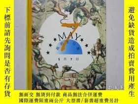 二手書博民逛書店My罕見Birthday Book MAY 7(我的生日書 5月