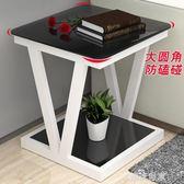 小茶几简约迷你小户型客厅正方形茶几沙发边几角几小方几小方桌子MBS『潮流世家』