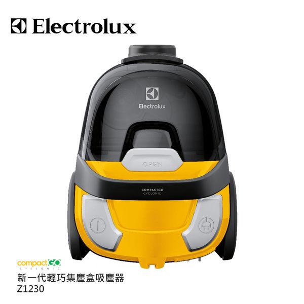 【伊萊克斯Electrolux】CompactGO新一代輕巧集塵盒吸塵器 Z1230
