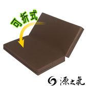源之氣【可折Q加大四方】RM-40510竹炭靜坐墊/二色可選 60x60x6cm