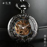 全自動機械懷錶復古翻蓋男女機械懷錶學生懷舊雕花項鏈錶發條掛錶 NMS街頭潮人