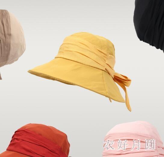 防曬帽子女韓版百搭遮臉大檐漁夫帽戶外遮陽空頂帽 XN1492【衣好月圓】