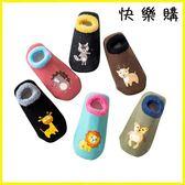 兒童襪子 地板襪寶寶防滑底加厚兒童純棉學步襪子