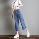牛仔褲女寬鬆八分褲新款夏季薄款直筒百搭高腰垂感寬管褲子女 雙十二全館免運