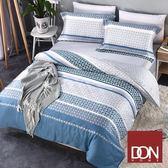 加大四件式天絲兩用被床包組-DON悠藍品味
