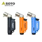 SOTO L型填充式掌中點火器(三色) ST-486 (橘色為預購,其餘有現貨)