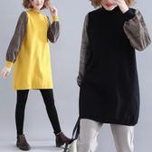 格子撞色連身裙秋冬 文藝大尺碼減齡拼接中長時尚針織打底毛衣裙 週年慶降價