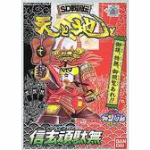 【 日本 BANDAI 】BB戰士 #55 ~ 信玄頑馱無