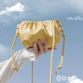 手機包小包包夏季斜挎包潮女餃子云朵包零錢褶皺【奇趣小屋】