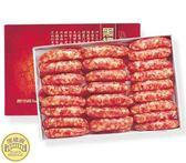 【黑橋牌】三斤綜合鮮串香腸禮盒(原味X2、蒜味)-真空包裝