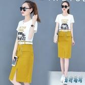 2020夏季新款韓版職業套裝裙女時尚氣質顯瘦包臀一步裙洋裝女裝XL3530【男神港灣】