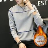 加厚秋冬季長袖T恤男士毛衣韓版潮流修身男生加絨圓領青年針織衫 童趣
