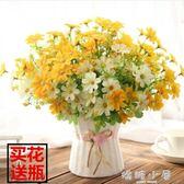 假花仿真花套裝客廳擺設裝飾花絹花裝飾品擺件塑料花盆栽干花花束  嬌糖小屋