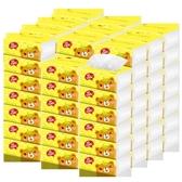 全館83折原木抽紙 30包整箱家庭裝紙巾家用衛生紙抽面巾紙餐巾紙