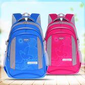 兒童書包 書包小學生 減負雙肩兒童書包超輕防水護脊背包定做4