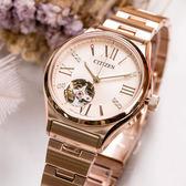 【公司貨2年保固】CITIZEN 星辰 機械錶 34mm 藍寶石水晶鏡面 女錶 PC1003-58X 玫瑰金