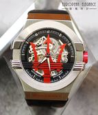 【Maserati 瑪莎拉蒂】/台灣限量版機械鏤空錶(男錶 Watch)/R8821108019/台灣總代理原廠公司貨兩年保固