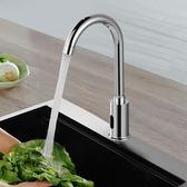 【mandyc】全銅冷熱感應水龍頭全自動洗手器