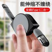 安卓數據線高速充電線器OPPO手機通用閃充vivo快充魅族伸縮USB線-享家生活館