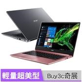 宏碁 acer SF314-57G 粉/灰【i5 1035G1/14吋/MX350/SSD/IPS/四核心/獨顯/輕薄/intel/筆電/Win10/Buy3c奇展】Swift AD