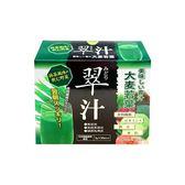 100%純大麥若葉翠汁(3g/30包)-抹茶風味更勝青汁
