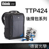 ThinkTank FPV Airport Helipak FPV 空拍機後背包 (機場) TTP424 TTP720424 總代理公司貨