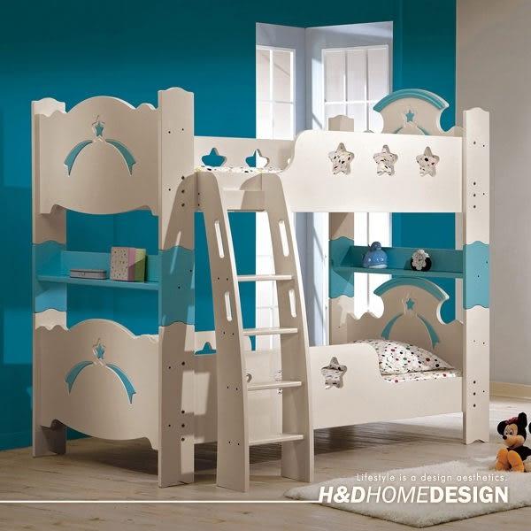 貝妮斯3.5尺雙層床(藍)(18CM/184-2)【DD House】