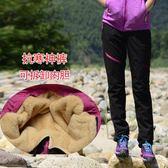 雪褲 沖鋒褲女戶外秋冬可拆卸大碼寬鬆防水防風加絨加厚登山滑雪西藏 卡卡西
