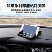 防滑墊 防滑墊車載手機支架汽車用耐高溫硅膠儀表台多功能導航 寶貝計畫