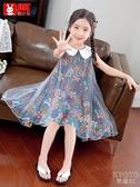 女童洋裝夏裝2020新款超洋氣小女孩夏季韓版兒童裙子夏天薄款潮 京都3C